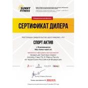 сертификаты дилера